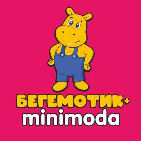 Бегемотик-минимода
