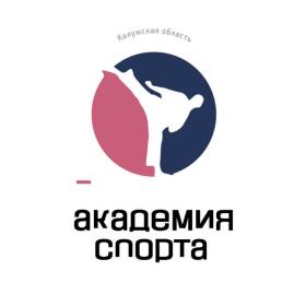 Академия спорта, Калужская область